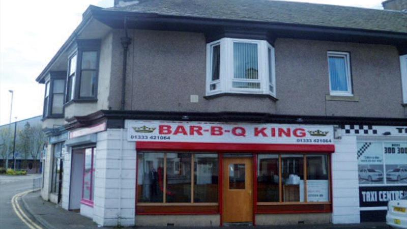 Hot Food Takeaway To Let