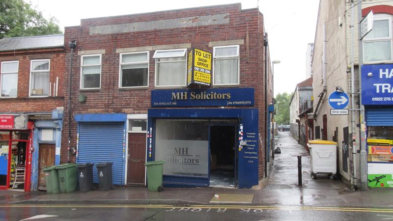 Town Centre Retail premises